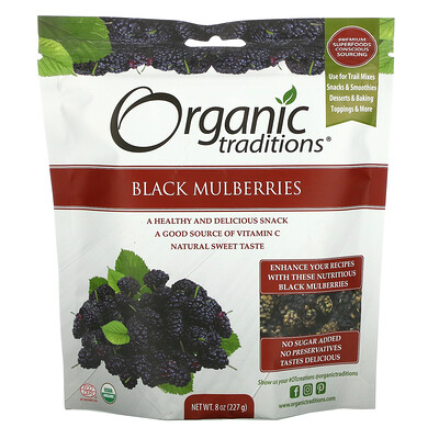 Organic Traditions Black Mulberries, 8 oz (227 g)
