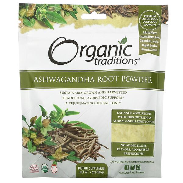 Ashwagandha Root Powder, 7 oz (200 g)