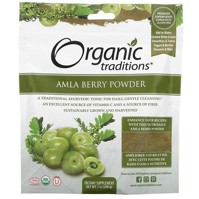 Organic Traditions Amla Berry Powder, 7 oz (200 g)