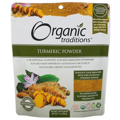 Купить Organic Traditions Turmeric Powder, 7 oz (200 g)