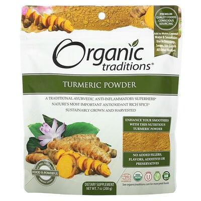 Organic Traditions Turmeric Powder, 7 oz (200 g)