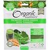 Organic Traditions, プロバイオティクススーパーグリーン ターメリック入り、100g(3.5 oz)