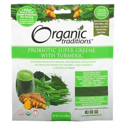Купить Organic Traditions Probiotic Super Greens with Turmeric, 3.5 oz (100 g)