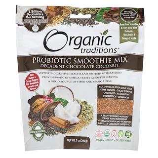 Organic Traditions, بروبيوتيك عصير ميكس، شوكولاتة منحلة بالجوز الهند، 7 أوقية (200 غرام)