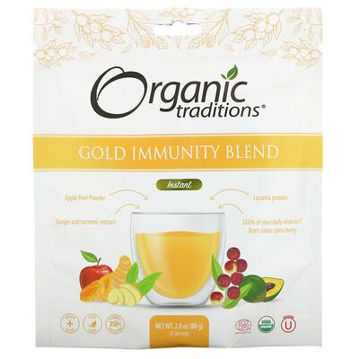 Купить Organic Traditions Gold Immunity Blend, Instant, 2.8 oz (80 g)