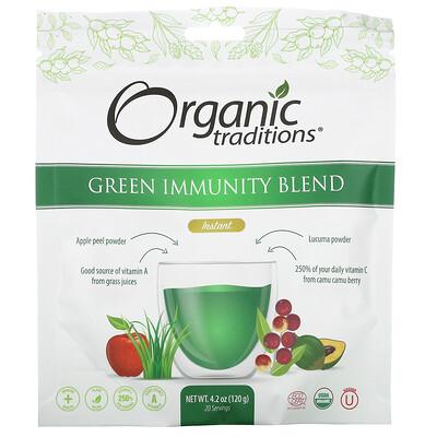 Купить Organic Traditions Green Immunity Blend, 4.2 oz (120 g)
