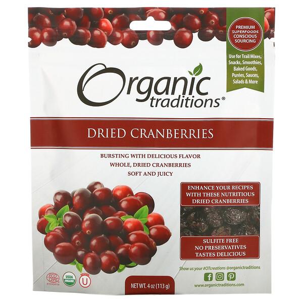 Dried Cranberries, 4 oz (113 g)