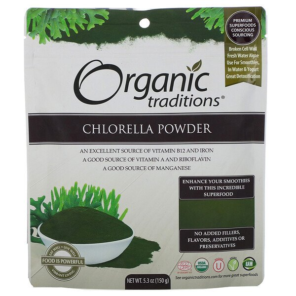 Chlorella Powder, 5.3 oz (150 g)