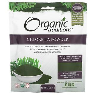 Organic Traditions, Chlorella Powder, 5.3 oz (150 g)