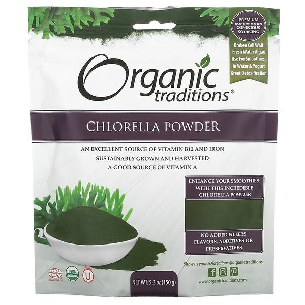 Chlorella Powder, 5.3 oz (150 g)