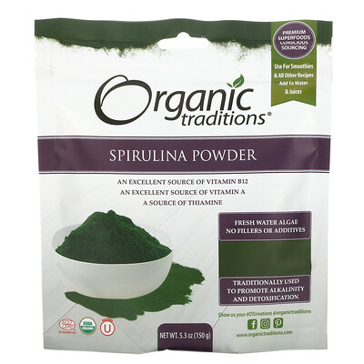 Organic Traditions Spirulina Powder, 5.3 oz (150 g)