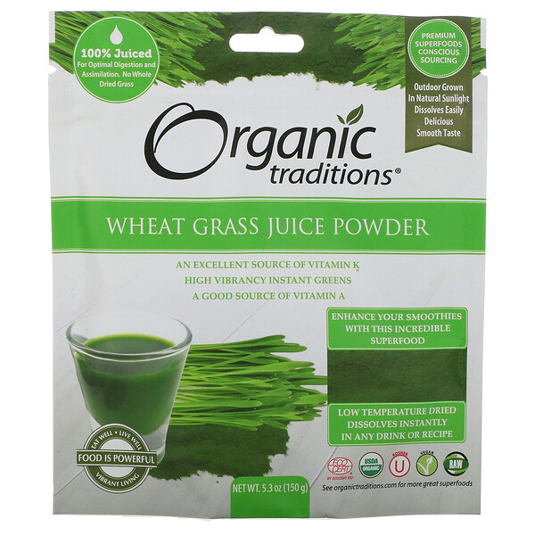 Organic Traditions, Wheat Grass Juice Powder, 5.3 oz (150 g)