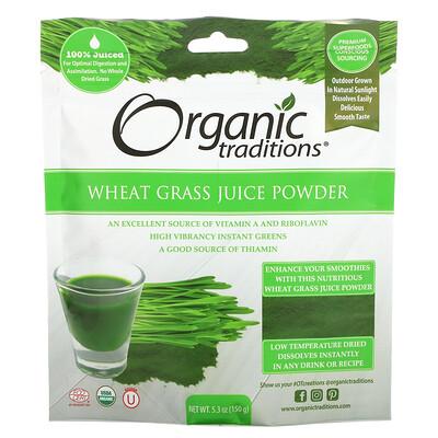 Organic Traditions Wheat Grass Juice Powder, 5.3 oz (150 g)