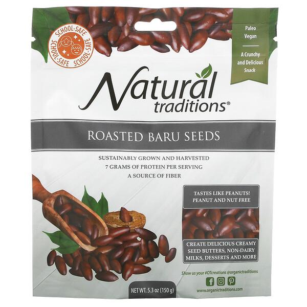 Roasted Baru Seeds,  5.3 oz (150 g)