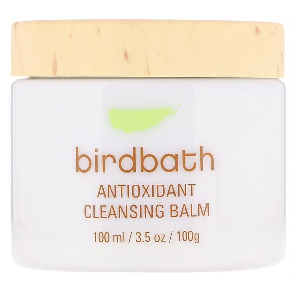 Birdbath, Antioxidant Cleansing Balm, 3.5 oz (100 g)