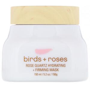O'o Hawaii, Birds + Roses, Rose Quartz Hydrating + Firming Mask, 5.2 oz (150 g) отзывы