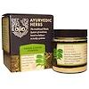 Ojio, Ayurvedic Herbs, Green Coffee Powder, 2 oz (56 g) (Discontinued Item)