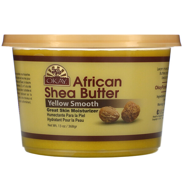 African Shea  Butter, Yellow Smooth, 13 oz (368 g)