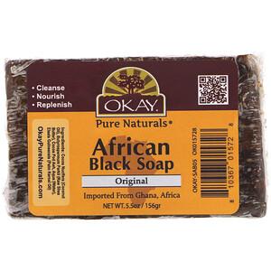 Okay Pure Naturals, African Black Soap, Original, 5.5 oz (156 g) отзывы покупателей