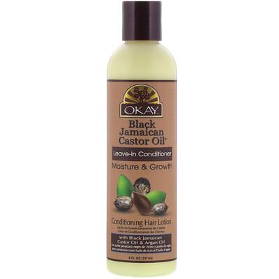 Купить Okay Pure Naturals Black Jamaican Castor Oil, черное ямайское касторовое масло, несмываемый кондиционер, 237 мл (8 жидк.унций)