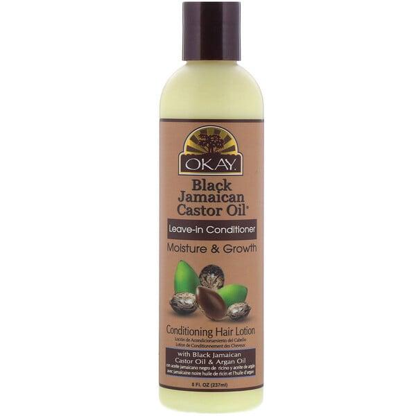 Black Jamaican Castor Oil, Condicionador Leave-in, 237 ml (8 fl oz)