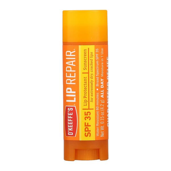 Lip Repair, Soothing Aloeboost, SPF 35, 0.15 oz (4.2 g)
