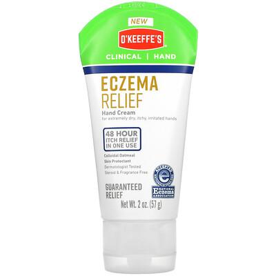 O'Keeffe's Eczema Relief, Hand Cream, 2 oz (57 g)