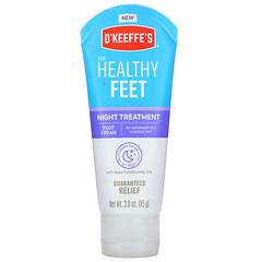 O'Keeffe's, 健康的足部、夜間護理、護足霜,3.0 盎司(85 克)
