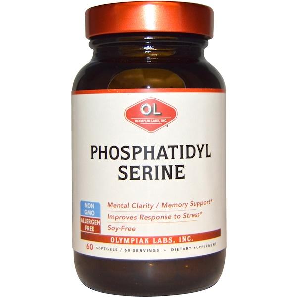 Olympian Labs Inc., Phosphatidylserine, 60 Softgels