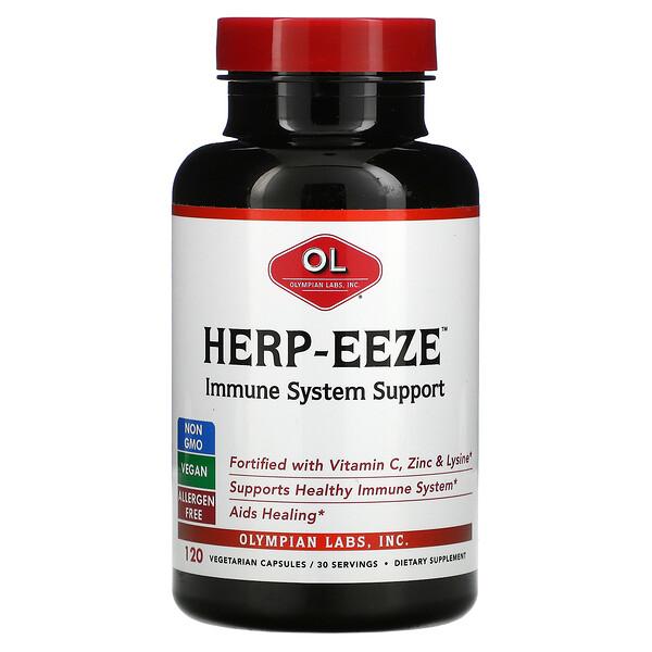 Herp-Eeze, 120вегетарианских капсул
