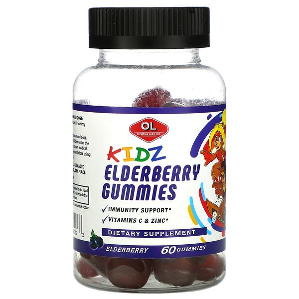 Kids Elderberry Gummies, Elderberry,  60 Gummies