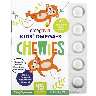 OmegaVia, قطع قابلة للمضغ بالأوميجا 3 للأطفال، بنكهة الفراولة والحمضيات، 45 قطعة.