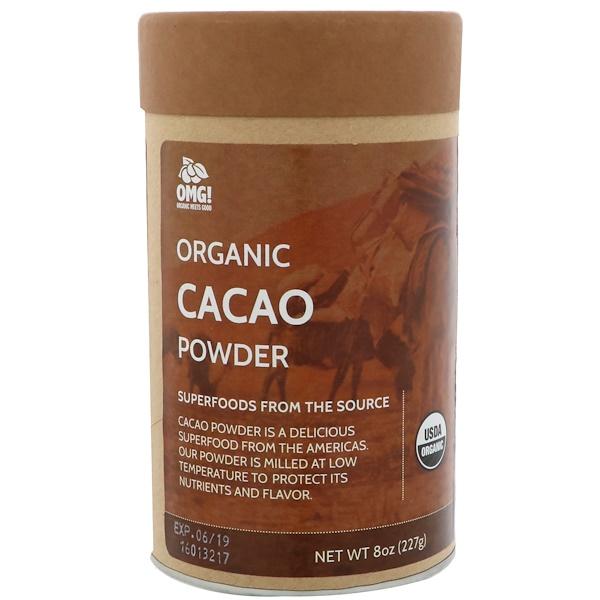 OMG! Organic Meets Good, Organic, Cacao Powder, 8 oz (227 g)