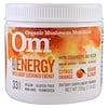 Organic Mushroom Nutrition, Energy, Mushroom Powder, Citrus Orange, 7.14 oz (200 g)