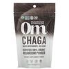 Om Mushrooms, Chaga, Certified 100% Organic Mushroom Powder, 3.5 oz (100 g)