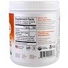 Organic Mushroom Nutrition, ライオンズメーン、きのこパウダー、7.14 oz (200 g)
