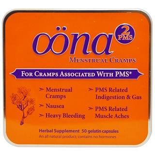Oona, Menstrual Cramps, PMS2, 50 Gelatin Capsules