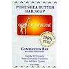 Out of Africa, Pure Shea Butter Bar Soap, Complexion Bar, 4 oz (120 g)