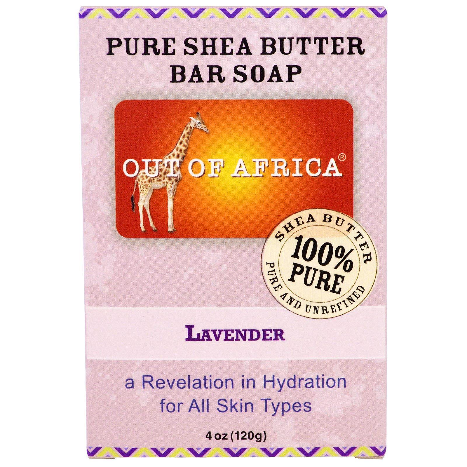 Out of Africa, Брусковое мыло с чистым маслом ши и лавандой, 4 унции (120 г)
