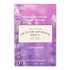 Out of Africa, Shea Butter Bar Soap, Lavender, 4 oz (120 g)