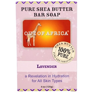 Out of Africa, Pure Shea Butter Bar Soap, Lavender, 4 oz (120 g)