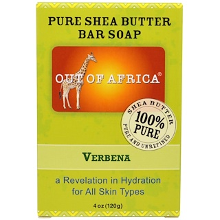 Out of Africa, ピュアシアバターソープ、バーベナ、4 oz (120 g)