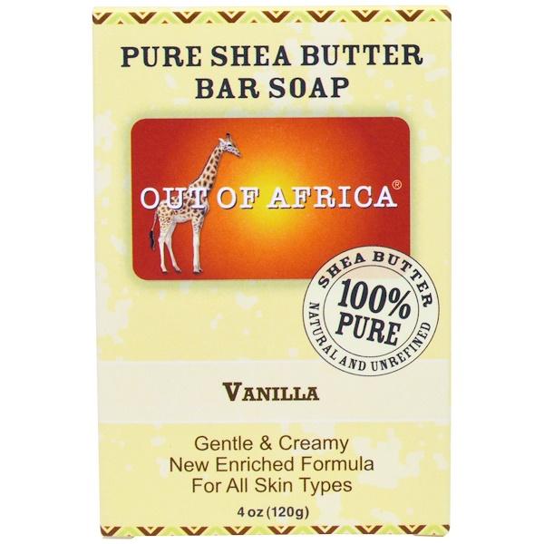 Out of Africa, Кусковое мыло с чистым маслом ши, ваниль, 4 унции (120 г)