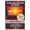 Out of Africa, Pure Shea Butter Bar Soap, African Black, 4 oz (120 g)