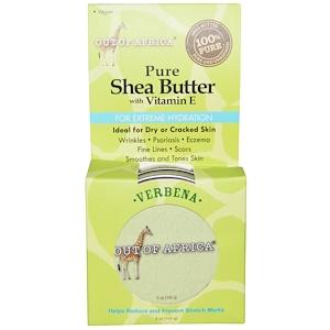 Аут оф Эфрика, Pure Shea Butter, with Vitamin E, Verbena, 5 oz (142 g) отзывы покупателей