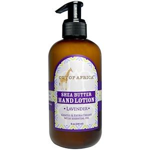 Аут оф Эфрика, Shea Butter Hand Lotion, Lavender, 8 oz (240 ml) отзывы покупателей