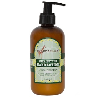 Out of Africa, Shea Butter Hand Lotion, Lemon Verbena, 8 oz (240 ml)