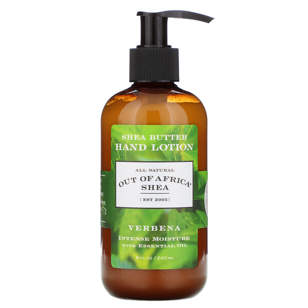 Out of Africa, Shea Butter Hand Lotion, Verbena, 8 fl oz (240 ml)