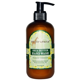 Out of Africa, Organic Shea Butter Hand Wash, Lemon Verbena, 8 fl oz (240 ml)