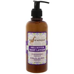 Аут оф Эфрика, Shea Butter Body Lotion, Lavender, 9 fl oz (270 ml) отзывы покупателей